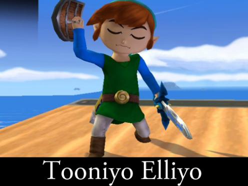 Tooniyo Elliyo I